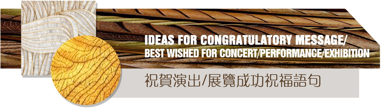 CONGRATULATORY MESSAGE AND BEST WISHES FOR CONCERT/PERFORMANCE/EXHIBITION