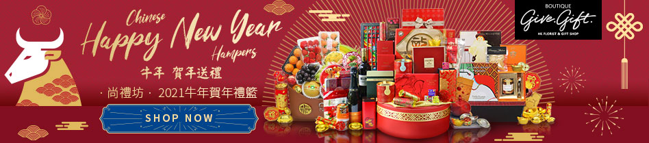 農曆新年送禮果籃 Chinese New Year CNY Gift Fruit Basket Hampers