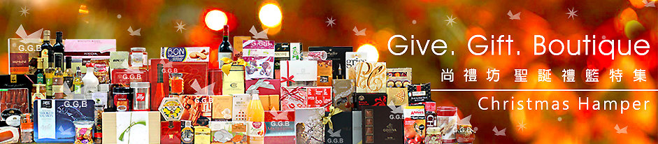 Christmas Xmas Gift Hamper Basket
