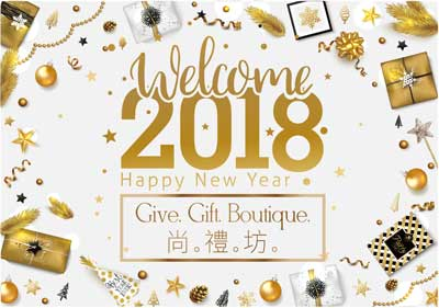 2018 hong kong happy new year gift western delivery 2018 brand new new year gifts negle Choice Image