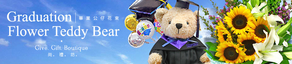HK graduation teddy bear flower balloon