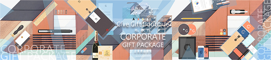 Bespoke Tailored customized corporate gift  訂制公司禮物