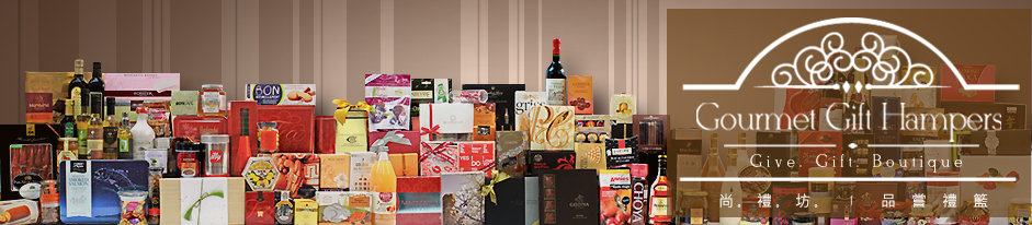 香港Corporate Gift Hamper紅酒食物禮物籃 food wine gourmet gift basket