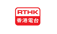 Hong Kong Flower Shop GGB client RTHK