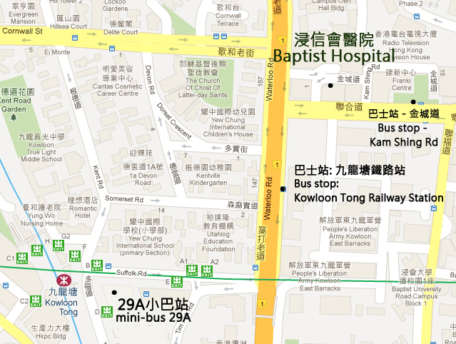 Hong Kong Baptist Hospital Map