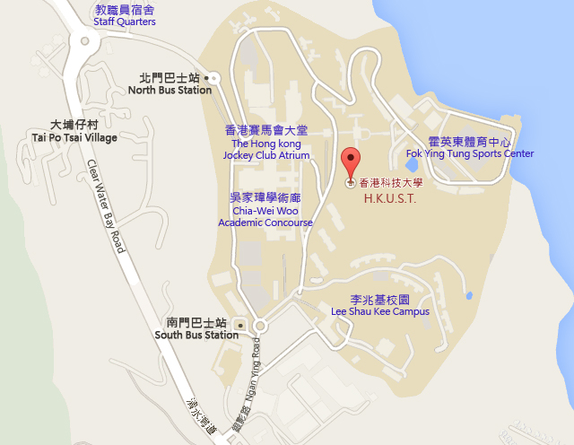 HKUST - The Hong Kong University of Science and Technology Map