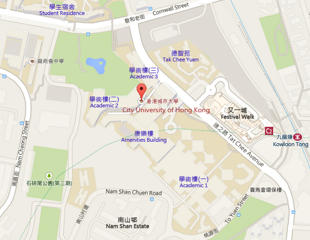 CityU - City University of Hong Kong Map