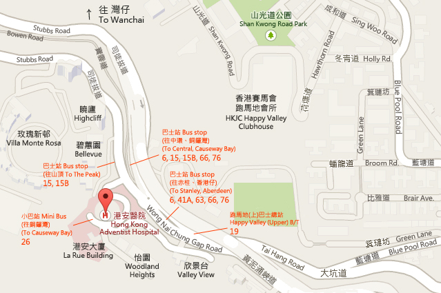 Hong Kong Adventist Hospital Map