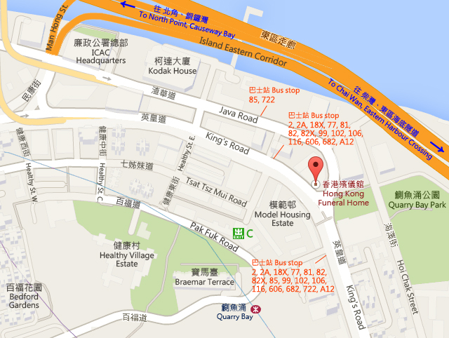 Hong Kong Funeral Home Map
