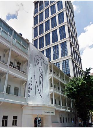 Hong kong st pauls hospital location transportation info on line address 2 eastern hospital road causeway bay hong kong negle Choice Image