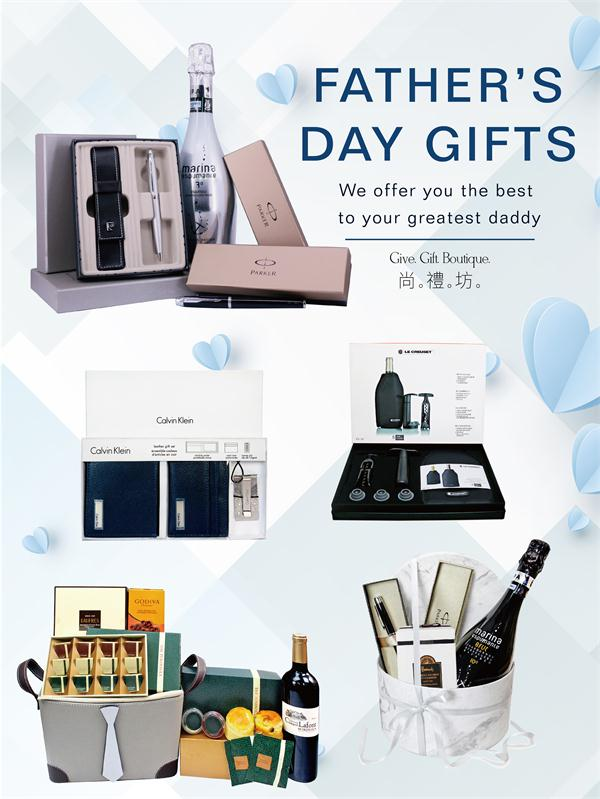 Father's Day Gifts Recommendation