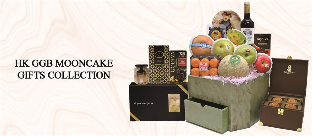 HK Give Gift Boutique Mid-Autumn Mooncakes Collection| Bakeries & Hotels