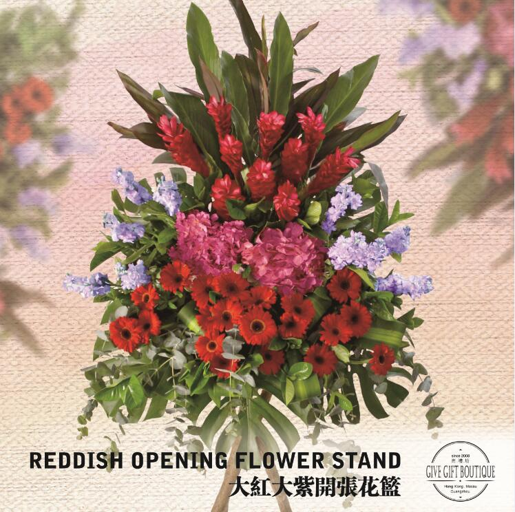 4.25-grand opening flower basket