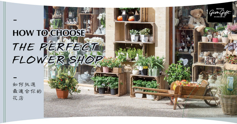 How To Choose The Perfect Flower Shop