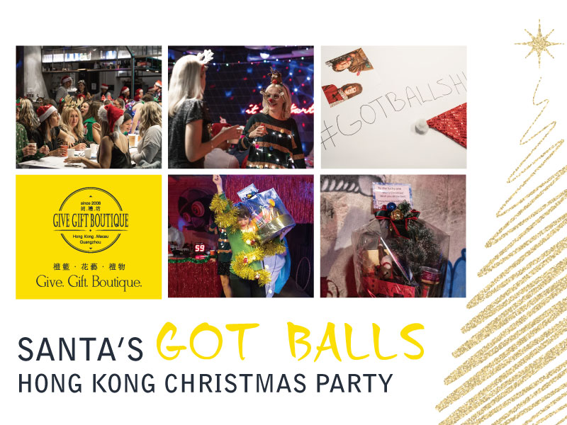 Santa's Got Balls Hong Kong Christmas Party