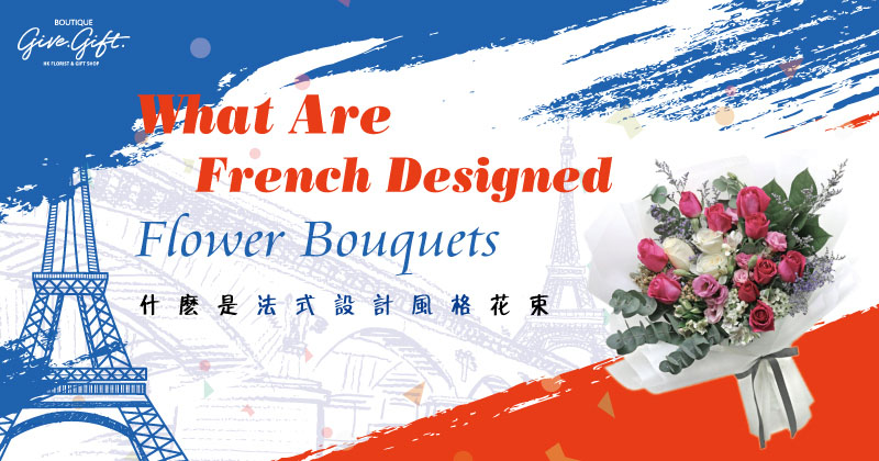 What are French Designed Flower Bouquets?