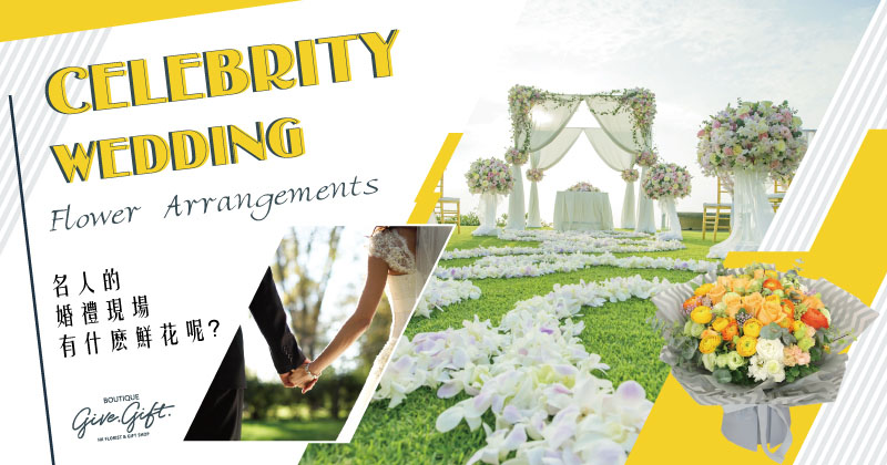 Celebrity Wedding Flower Arrangements