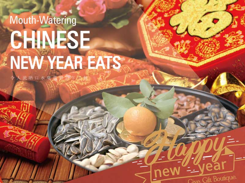 Mouth-Watering Chinese New Year Eats