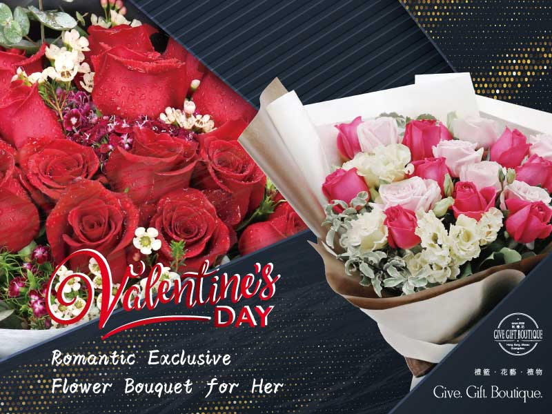 Valentine's Day version | Romantic Exclusive Flower Bouquet for Her