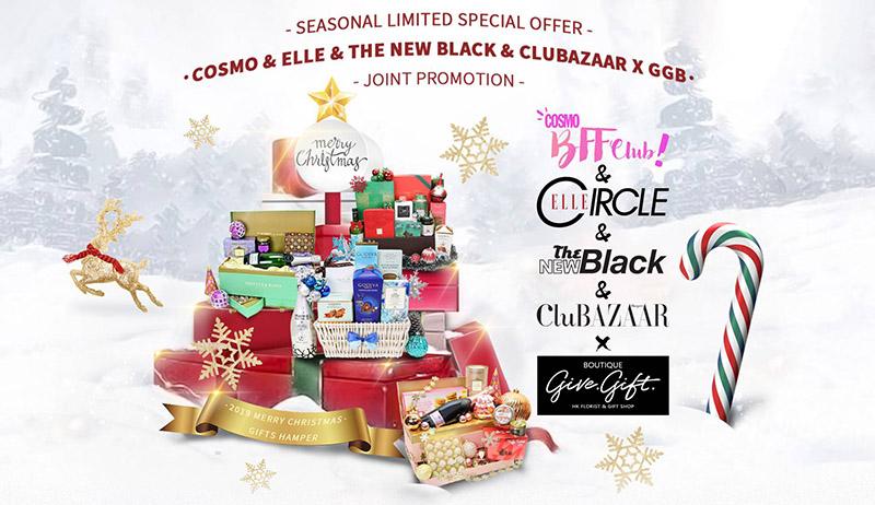 【季節限定】聖誕節禮籃跨界合作優惠Cosmo & ELLE & The New Black x CluBAZAAR x GGB