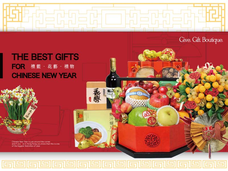 The Best Gifts for Chinese New Year
