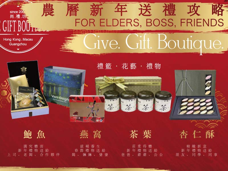 Great Chinese New Year Gift Giving Ideas for Elders, Boss, Friends