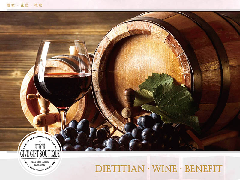 Is Red Wine Beneficial to Your Health?