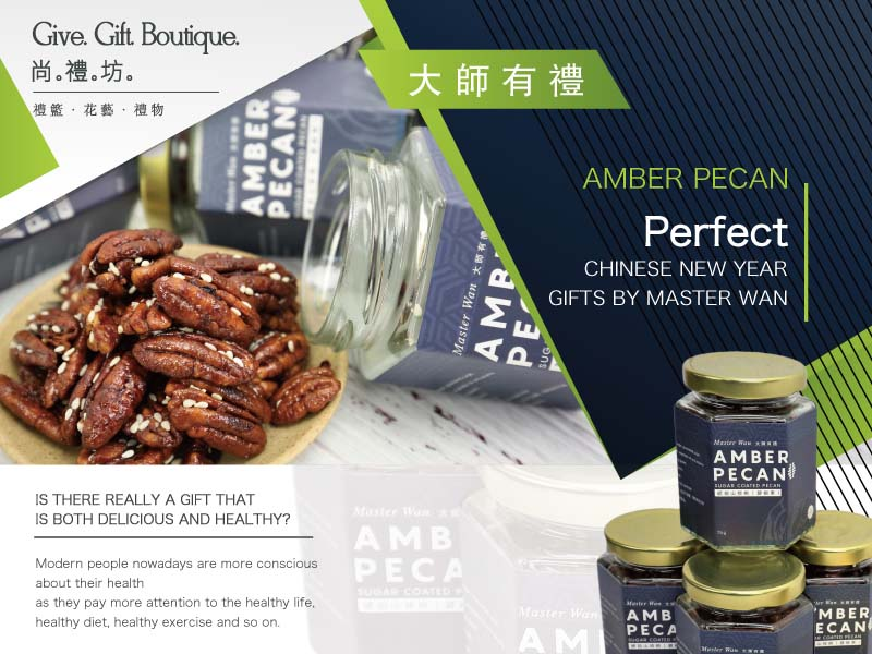 Amber Pecan Nuts - Perfect Chinese New Year Gifts by Master Wan