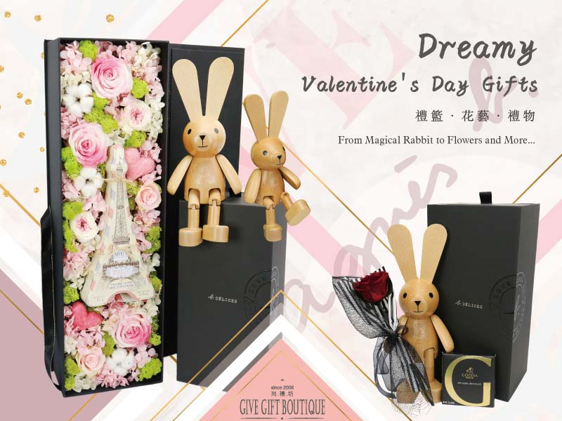 WOW! Dreamy Valentine's Day Gifts, From Magical Rabbit to Flowers and More...