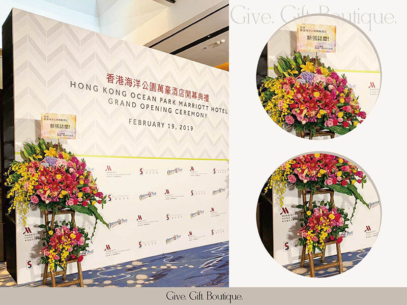 Hong Kong Ocean Park Marriott Hotel information – Address, Map, Event venue, wedding, restaurant, Tel, Grand Opening Flower Orders