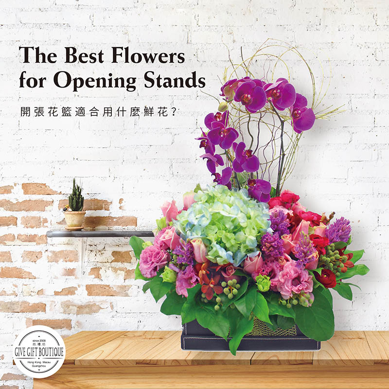 What kind of flower is suitable for Grand Opening Ceremony? / The Meanings behind the Congratulatory Floral Stands Flower Combination
