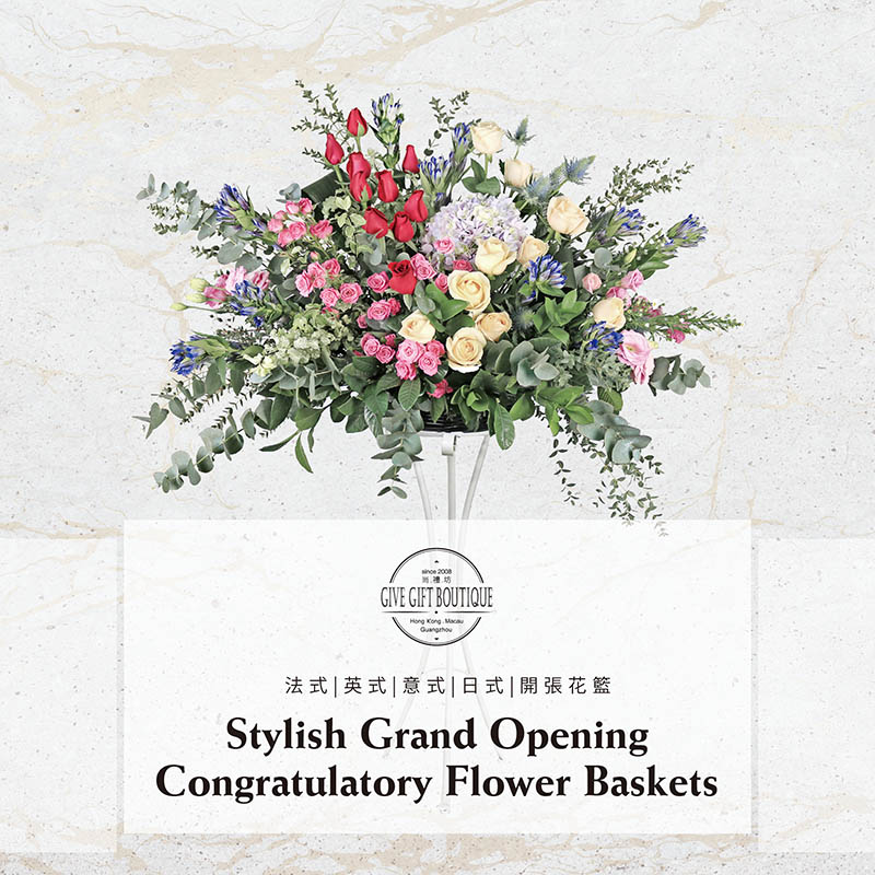 French Style| English Style | Italian Style| Japan Style| The Stylish Grand Opening Congratulatory Flower Baskets