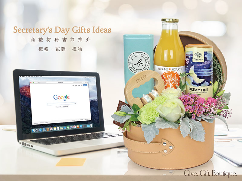 Secretary's Day Gifts Ideas