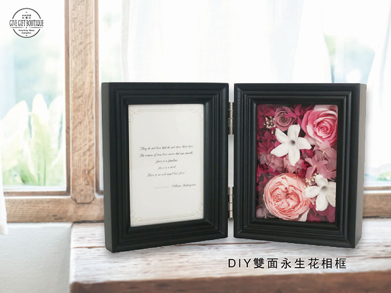 DIY Foldout Photo Frame with Preserved Flower |10 minutes, ultra-simple preserved flower photo frame making tutorial | video