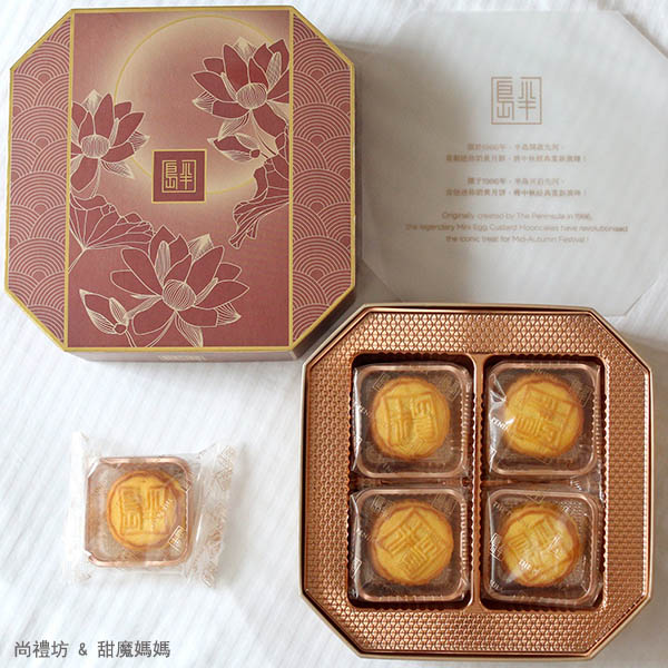 Mid Autumn Festival Hamper Giveaway - The peninsula Mini Egg Custard Mooncakes