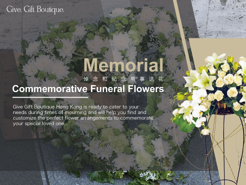 Memorial and Commemorative Funeral Flowers