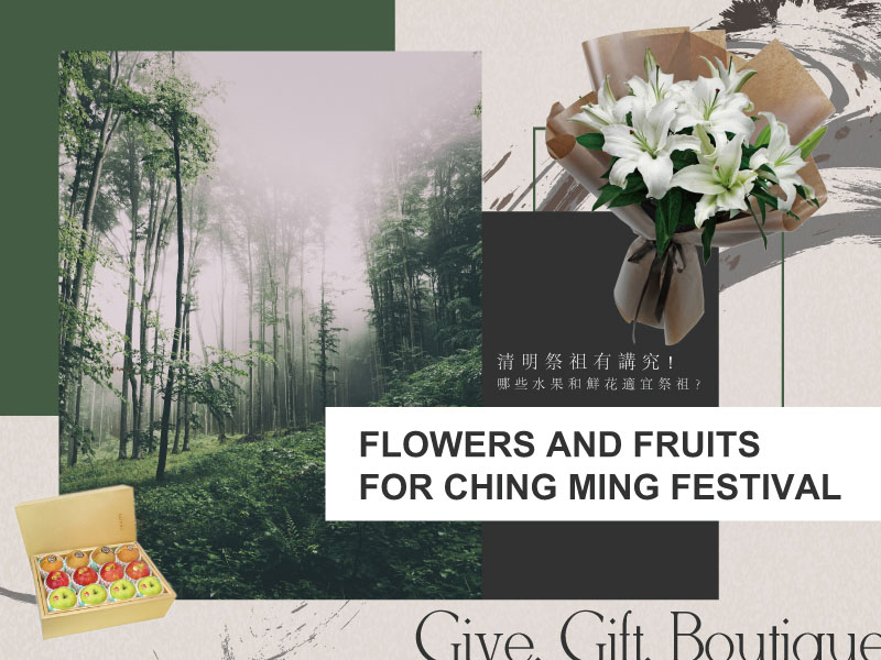 Flowers and Fruits for Ching Ming Festival