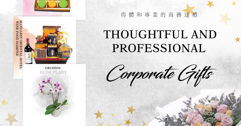 Thoughtful and Professional Corporate Gifts