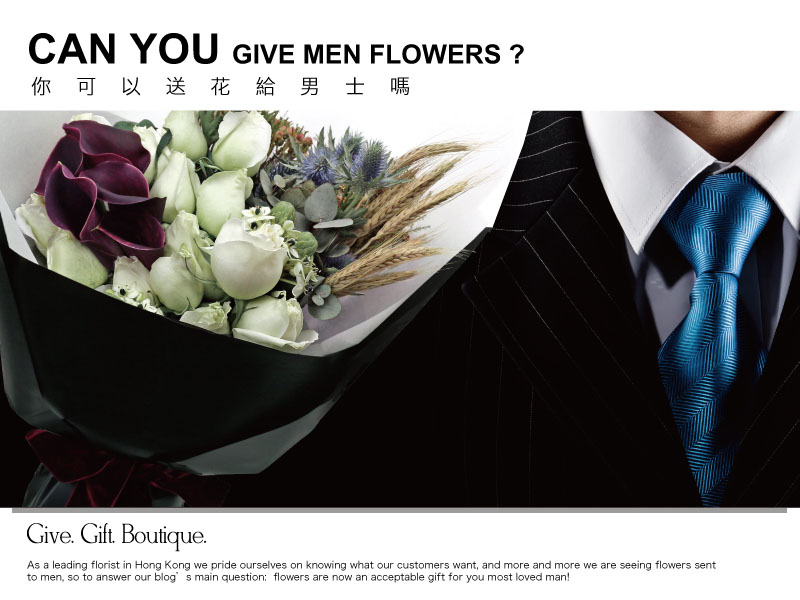 Can you give men flowers?
