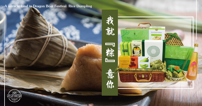 A miracle food in Dragon Boat Festival: Rice Dumpling