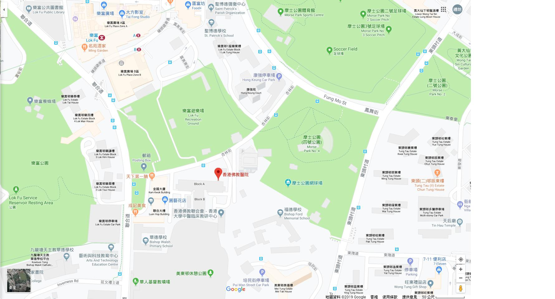 Hong Kong Buddhist Hospital Map