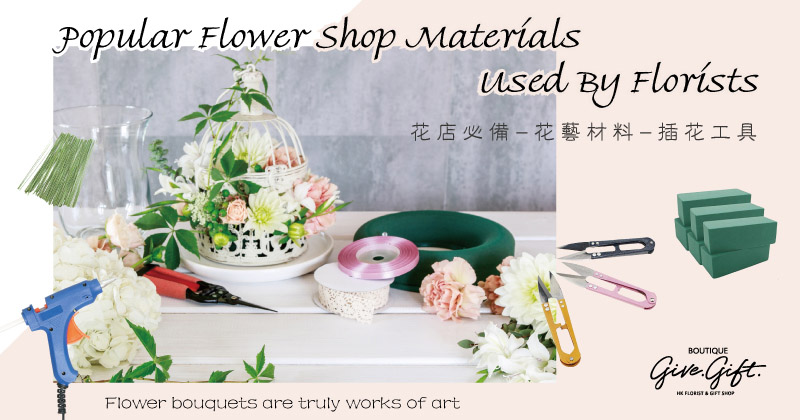 Popular Flower Shop Materials Used By Florists