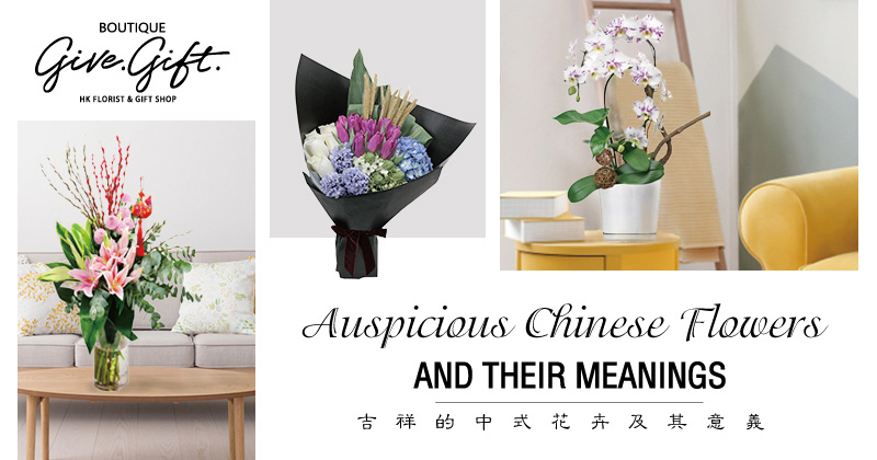 Auspicious Chinese Flowers and Their Meanings