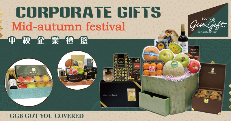 What corporate gifts to send in Mid-autumn festival? GGB got you covered!