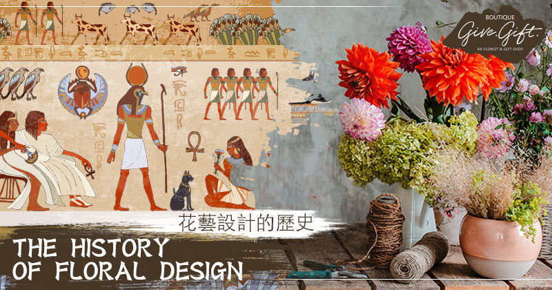 The History of Floral Design | Ancient Civilisations - Modern | Western - Eastern
