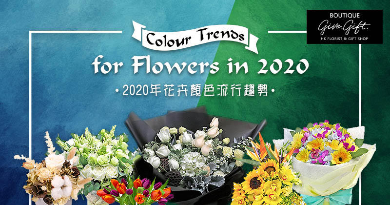 Colour Trends for Flowers in 2020
