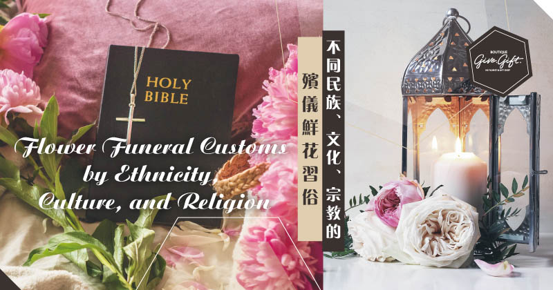 Flower Funeral Customs by Ethnicity, Culture, and Religion