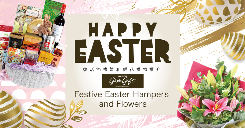 Festive Easter Gifts - food baskets and flowers presents