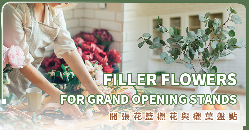 Filler Flowers for Grand Opening Stands